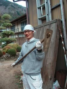 japanboy
