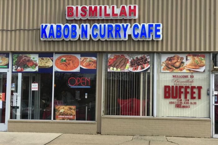 Bismillah the bangladeshi halal restaurant in Detroit